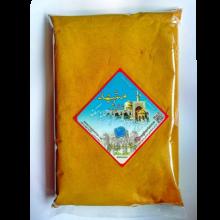 زردچوبه زرین اعلا بسته بزرگ