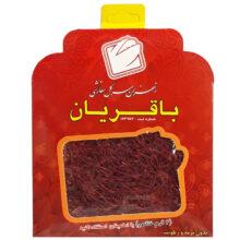 زعفران سرگل سفارشی ۲ گرمی