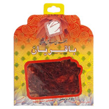 زعفران سرگل سفارشی ۰.۵ گرمی