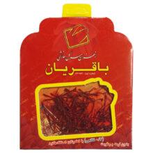 زعفران سرگل سفارشی باقریان ۲/. گرمی