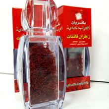 زعفران قوطی آذین ۵ گرمی